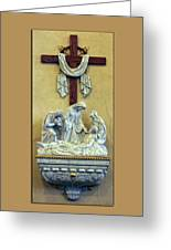 Station Of The Cross 13 Greeting Card