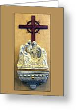 Station Of The Cross 14 Greeting Card