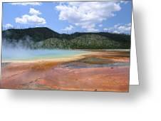 Steam Lake Greeting Card