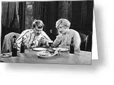 Stella Dallas, 1925 Greeting Card