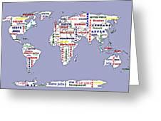 Steve Jobs Apple World Map Digital Art Greeting Card