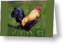 Stewart The Bantam Rooster Painting By Michelle Wrighton