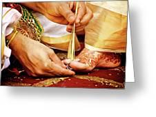 Sthaalipaakam Greeting Card