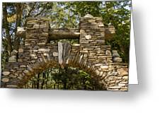 Stone Archway At The Entrance Greeting Card by Todd Gipstein
