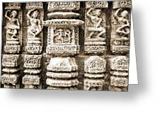 Stone Carvings In An Indain Temple Greeting Card
