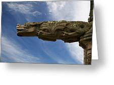 Stone Dragon Greeting Card
