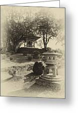 Stone Lantern And Temple Bell Greeting Card