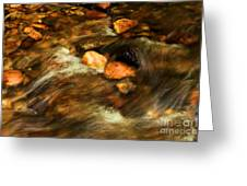 Stone Mountain River Rocks Greeting Card