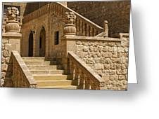 Stones And Stairs Greeting Card