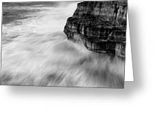 Stormy Sea 1 Greeting Card