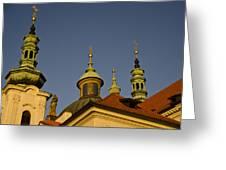 Strahov Monastery - Prague Czech Republic Greeting Card