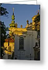 Strahov Monastery - Prague Greeting Card