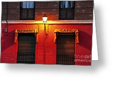 Street Lamp Cafe Greeting Card