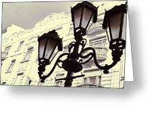 Street Lamps Of Budapest Hungary Greeting Card