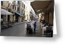 Street Restaurant Greeting Card