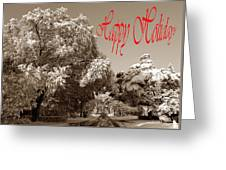 Street Scene Happy Holidays Greeting Card
