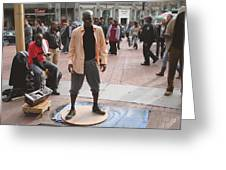 Street Tap Dancers No. One Greeting Card