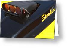 Stroker Hood Greeting Card