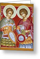 Sts Dimitrios And George Greeting Card by Julia Bridget Hayes