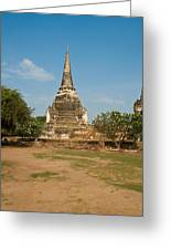 Stupa Chedi Of A Wat In Thailand Greeting Card