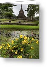 Sukhothai Historical Park Greeting Card
