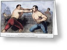 Sullivan & Kilrain Fight Greeting Card