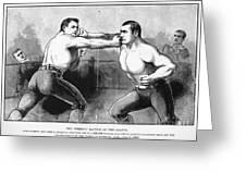 Sullivan Vs. Kilrain, 1889 Greeting Card