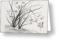 Sumi_e Three Greeting Card
