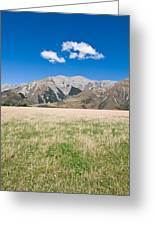 Summer Landscape Blue Sky Greeting Card