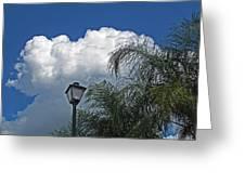 Summer Sky Horizontal Greeting Card