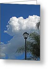 Summer Sky Vertical Greeting Card