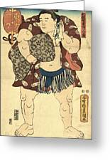 Sumo Wrestler Ichiriki Greeting Card