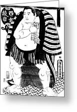 Sumo Wrestler Kagamiiwa Of The West Side Litho Greeting Card