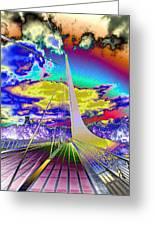 Sun Dial Bridge Redding Ca   Greeting Card