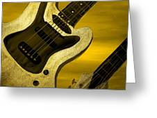 Sun Stained Yellow Electric Guitar Greeting Card