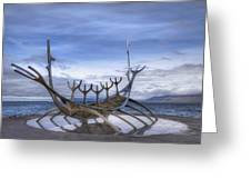 Sun Voyager Greeting Card