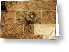 Sundial 1 Greeting Card