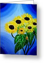 Sunflowers 1 Greeting Card
