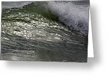 Sunlight And Waves 2 Greeting Card