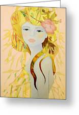 Sunlight Breeze Greeting Card