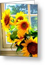 Sunny In Md 1 Greeting Card