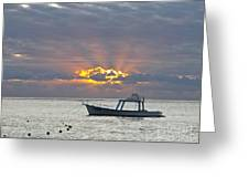 Sunrise - Puerto Morelos Greeting Card