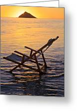 Sunrise Beach Lounging Greeting Card