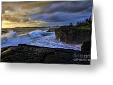 Sunrise Near Hilo Hawaii Greeting Card