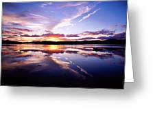 Sunset, Dinish Island Kenmare Bay Greeting Card