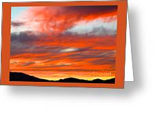 Sunset In Motion Greeting Card