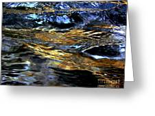 Sunset Reflected On Wave Greeting Card