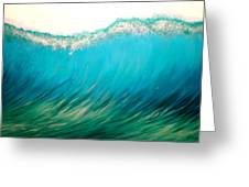 Sunset Wave Five Greeting Card