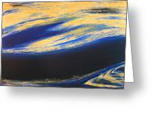 Sunset Wave One Greeting Card