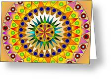 Sunshine Sunflower Greeting Card